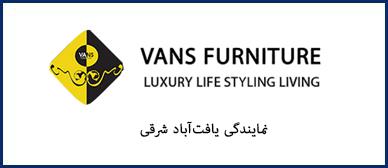 مبلمان کلاسیک ونس/نمایندگی تهران