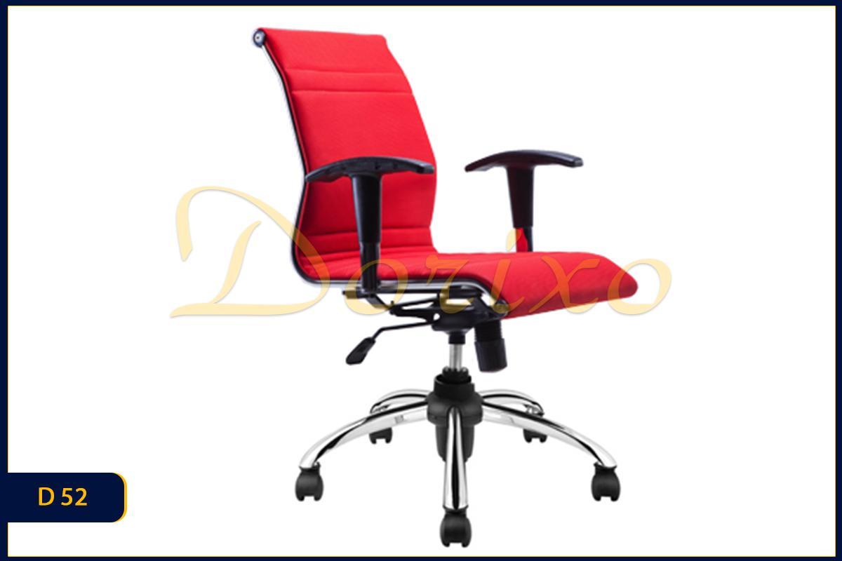 D 52 - صندلی کارمندی D 52