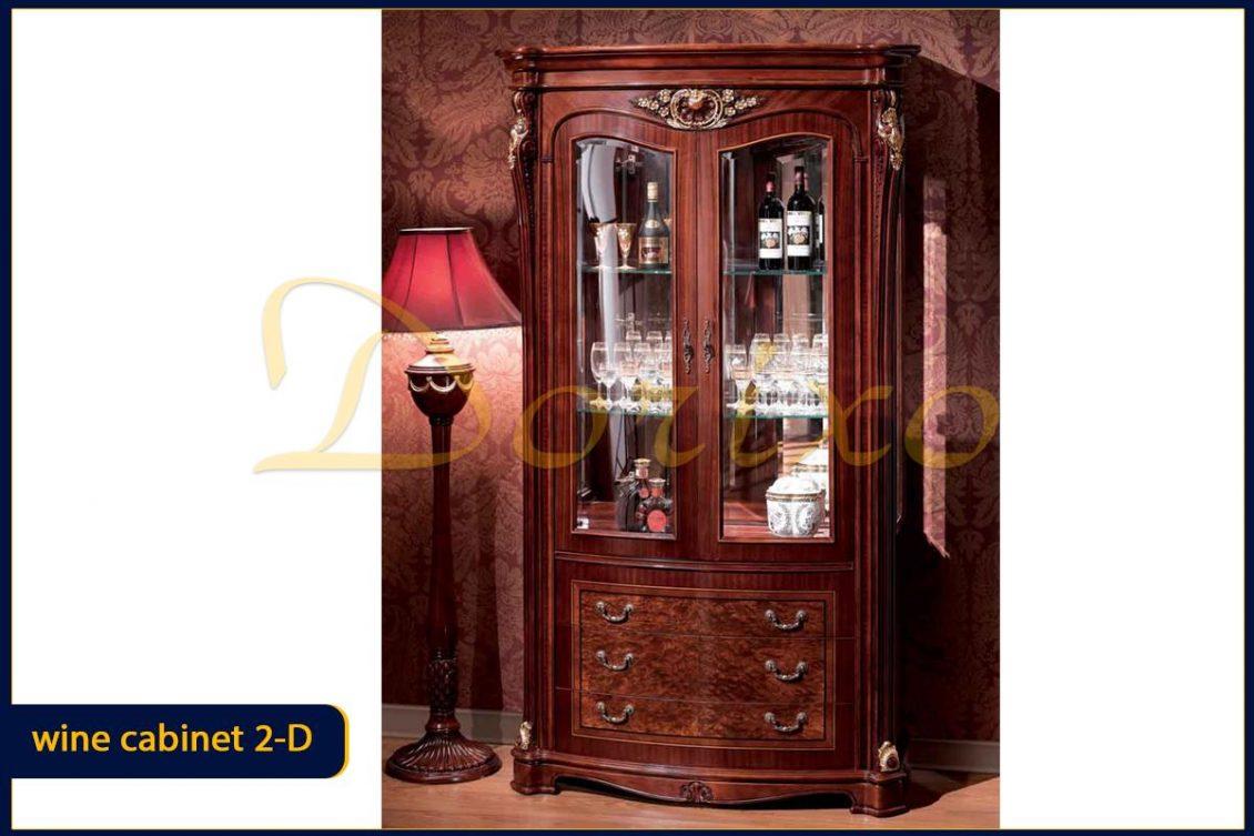 wine cabinet 2 d - بوفه و ویترین Wine cabinet 2-D