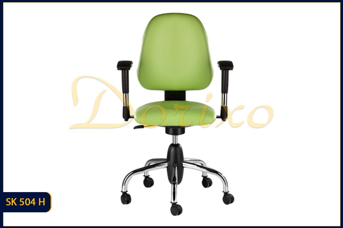 SK 504 H - صندلی کارمندی SK 504