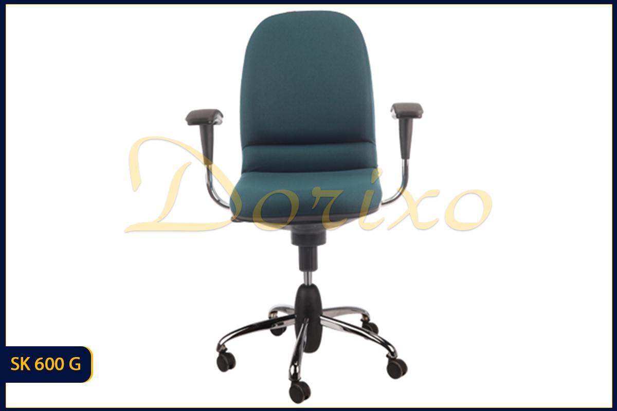 SK 600 G - صندلی کارمندی SK 600