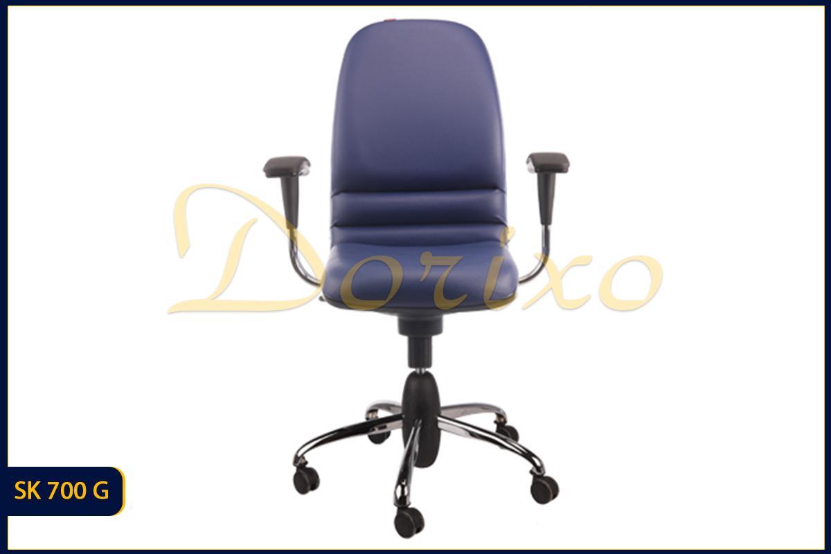 SK 700 G 2 - صندلی کارمندی SK 700