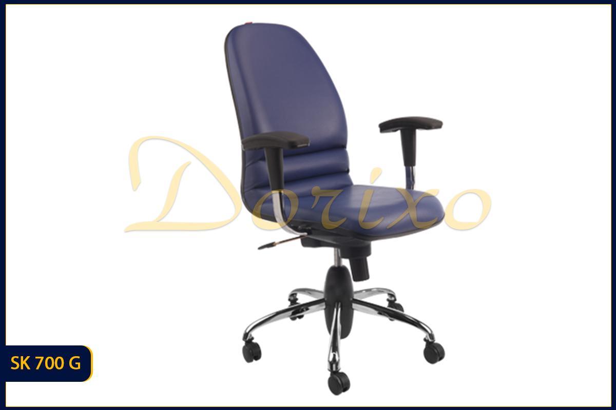 SK 700 G - صندلی کارمندی SK 700