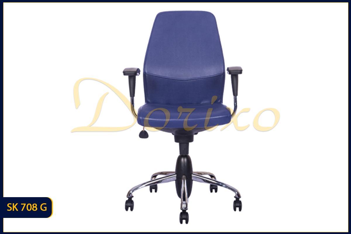 SK 708 G 1 - صندلی کارمندی SK 708
